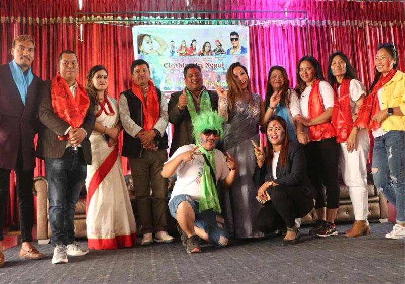 Holi Celebration 2021 at Clothing in Nepal